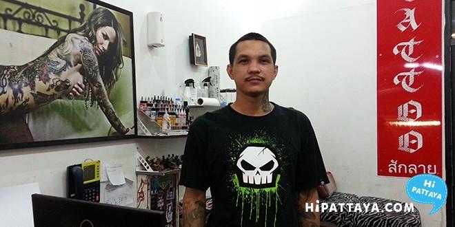 Life Ink Tattoo